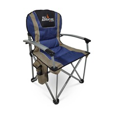 All 4 Adventure Solid Arm Chair, , bcf_hi-res