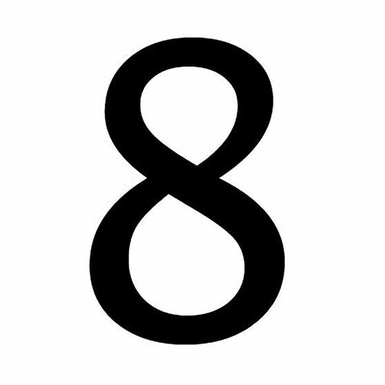 BLA Rego Number 8in, Black, bcf_hi-res