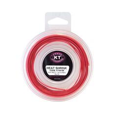KT Cables 5mm Heat Shrink 2m Red, , bcf_hi-res