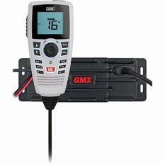 GME Black Box VHF Marine Radio, , bcf_hi-res